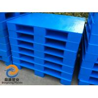 Wholesale 3-Skids large capacity logistic plastic pallet from china suppliers