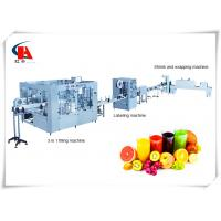 Wholesale 2 - 6 Ton/H Juice Manufacturing Machine , Fruit Juice Processing Equipment Ultrafiltration System from china suppliers