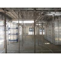 Wholesale Aluminum Formwork for construction from china suppliers