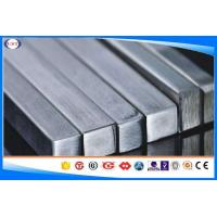 Wholesale 1020/S20C Square Cold Finished Bar Carbon Steel Material 3*3 Mm - 120*120 Mm from china suppliers