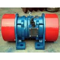 Wholesale Vibration motor JZO(horizontal) from china suppliers