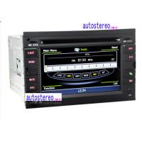 Wholesale Bluetooth Multimedia Sat Nav USB Car Stereos With Touch Screen from china suppliers