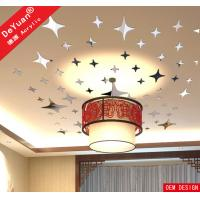 Wholesale Silver Mirror Sticker Bathroom Acrylic Sheet Home Fashion Design from china suppliers