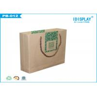 Wholesale Personalised Brown Paper Cloth Gift Bags / Recycled Gift Bags from china suppliers