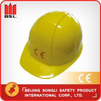 Buy cheap SLH-P-1   PE/ABS  HELMET from wholesalers