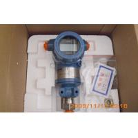 Wholesale Rosemount 3051TG pressure transmitter from china suppliers
