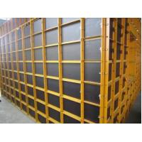 Wholesale steel formwork panel Flat from china suppliers