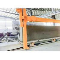 Wholesale Safety Autoclaved Aerated Concrete Plant AAC Semi - Product Hoister For Slab from china suppliers