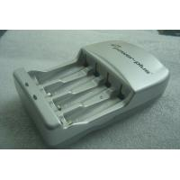 Wholesale Intelligent AA/AAA NiMH/NICD Battery Charger PP-SC320 from china suppliers