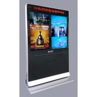 Wholesale 42 inch Floor Standing Digital Signage 2panel / Digital Advertising Signage from china suppliers