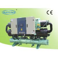 Wholesale Domestic Hot Water Screw type Water Chiller with Copeland Compressor from china suppliers