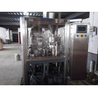 Wholesale NJP-2000 Powder Capsule Filling Machine Automatic Filling Rate >99% from china suppliers