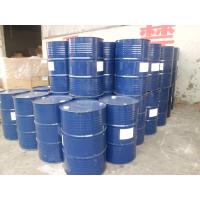 Wholesale Atrazine 250g/L+Cyanazine250g/L SC from china suppliers
