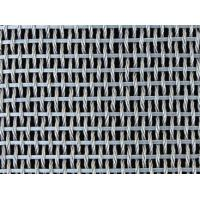 Buy cheap Cable Metal Mesh from wholesalers