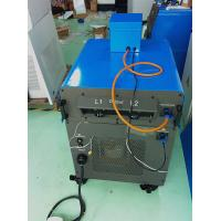Wholesale 3-Phase 80kva Induction Heating Machine For Annealing , Air Cooled from china suppliers