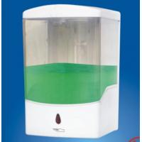Wholesale Automatic Liquid Soap Dispenser, ZYQ-2001 from china suppliers