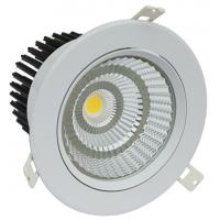 Wholesale IP44 3000Lm Rotatable LED Double Recessed Downlights White LED Recessed Fixtures 2800K - 6000K from china suppliers
