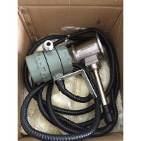 Wholesale Separate Type Intelligent Vortex Flow Meter With 5 Meters Cable IP67 from china suppliers