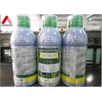 Wholesale paraquat 200g/L SL Herbicide Weed Killer weed kill sterilant herbicide from china suppliers