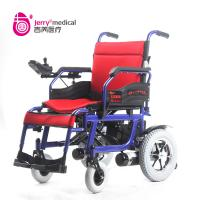 Wholesale Handicapped Lightweight Electric Wheelchair , Lightweight Motorized Folding Wheelchair from china suppliers