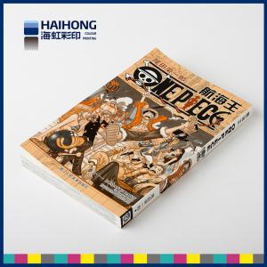 Wholesale Comic book / Manga / Japanese style manga / black and white color printed / standard manga size from china suppliers