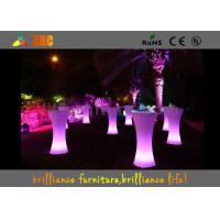 Wholesale Polyethylene LED Lighting Furniture / LED Cocktail table for party & exhibition from china suppliers