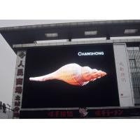 Wholesale PH10 Build Outdoor Full Color LED Display Prompt Assemble Design Convenient Maintenance from china suppliers