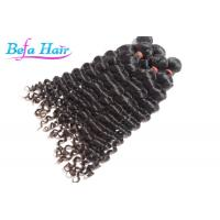 Wholesale Curly / Deep Wave Grade 7A Virgin Hair Wet / Wavy Hair Extensions For Black Women from china suppliers
