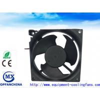 Wholesale Axial DC Waterproof Explosion Proof Exhaust Fan Industrial Ventilation Fans 24V / 48V from china suppliers