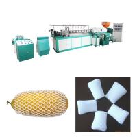 Wholesale Electric Fruit Mesh Plastic Extrusion Line , EPE Packaging Foam Net Making Machine from china suppliers