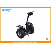 Wholesale Stand-up Driving Mobility Segway Electric Self Balancing Scooter 2 Wheel F2 from china suppliers