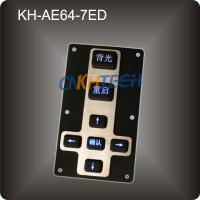 Quality 7 Keys LED backlight keypad for sale