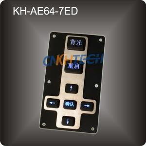 Buy cheap 7 Keys LED backlight keypad from wholesalers