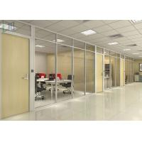 Wholesale Aluminium Alloy or Frameless Commercial Office Partition With Safety Glass from china suppliers