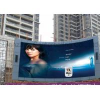 Wholesale Video LED moving message  display SMD / DIP346 outdoor large LED screen rental from china suppliers