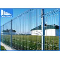 Wholesale Durable Waterproof Security 3D Fence Panel Powder Coated For Highway from china suppliers