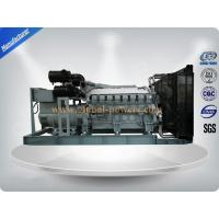 Wholesale 1400 KW / 1750 KVA Diesel Generator Set MITSUBISHI S16R-PTA Global Power Best Choice from china suppliers