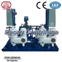Wholesale Separator Centrifuge And Centrifugal Oil Purifier Fuel Oil Treatment System from china suppliers