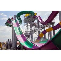Wholesale Outdoor Fiberglass Water Slides / Boomerang Water Slide for commercial playground equipment from china suppliers