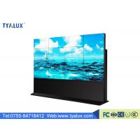 Wholesale 55 Inch 1080P resolution seamless video wall 3.5mm for mall advertising from china suppliers