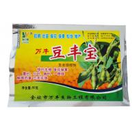 Buy cheap Amino acids fertilizer, non - toxic highly active BFA+NPK water soluble fertilizer, protecting flowers and fruit from wholesalers