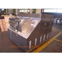 Wholesale Milk Processing Types Mechanical New Condition milk homogenizer from china suppliers