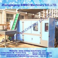 Quality Rotary PET Bottle Blow Molding Machine for sale