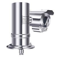 Wholesale 550TVL 36X ATEX Auto Tracking Stainless Steel 316L Explosion Proof PTZ Camera from china suppliers