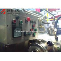 Wholesale PLC Control Metal Powder Manufacturing Process Automatic IGBT Power Supply EIGA Gas Atomization Machine from china suppliers