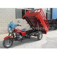 Wholesale Single Cylinder Tricycle 3 Wheel Motorcycle Low Engine Consumption from china suppliers