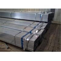 Wholesale Square seamless carbon steel pipe from china suppliers