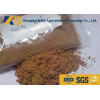 Wholesale 65% Crude Protein Animal Cattle Feed Supplements Rich Amino Acid And Omega from china suppliers