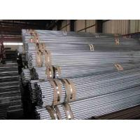 Wholesale Galvanized Welded Iron Steel Tube 30 Inch , Thin Wall Steel Tubing from china suppliers