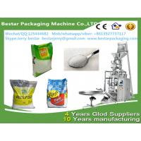 Wholesale Food Granule Packaging Machine for Oatmeal, Coffee, Granulated Sugar, Medicine and Tea bestar packaging machine from china suppliers